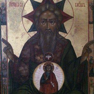 Икона Бог Саваоф 18 век