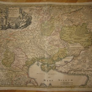 Карта  Україна Козацька Республіка  поч. XVIII ст..