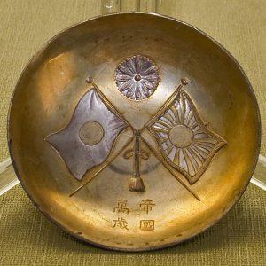 Наградная сакадзукиgjybz? 1895 ujl