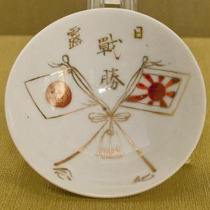 Сакадзуки наградная Период:Мэйдзи. 1905 год