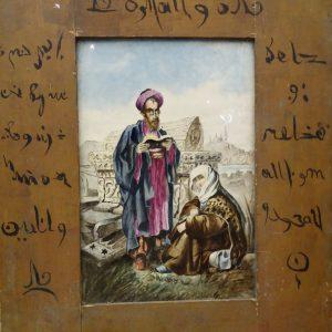 Картина на фарфоре Жанровая сцена 1890 год  автор M.S.Peatte