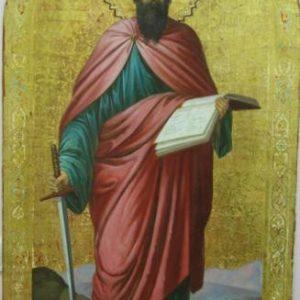 Икона Св. апостол Павел 19 век