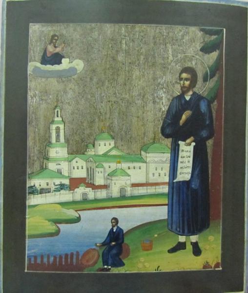 Икона Симеон Семён Верхотурский 19 век