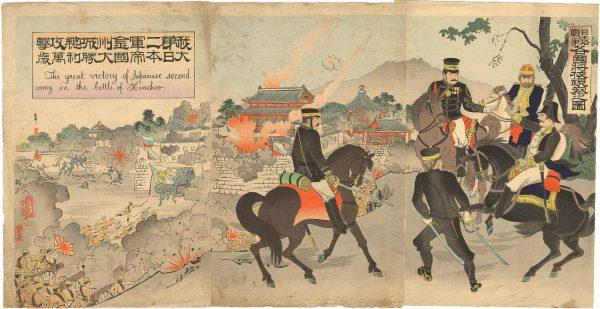 Атака на Цзинь-Чжоу японская гравюра 1904 год
