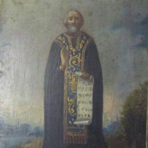 Икона Григорий Богослов  XIX век