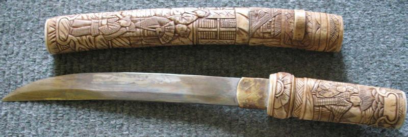 Меч Вакидзаси Япония  период Тайсё слоновая кость