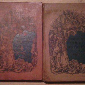 Сочинения Мольера 4 тома 1913 год