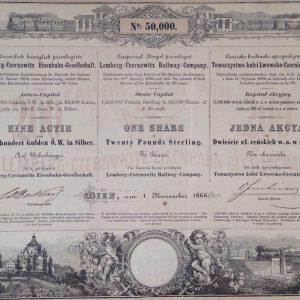 Акция Львовско-Черновицкой железной дороги  1860 год