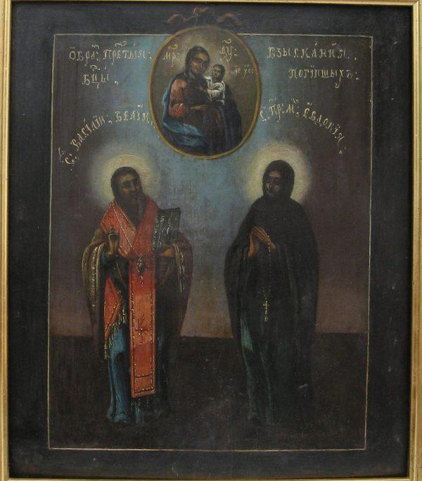 Икона  Василий и Евдокия   18-й век