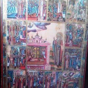 Икона  св. Харлампия с житием  19 век Россия