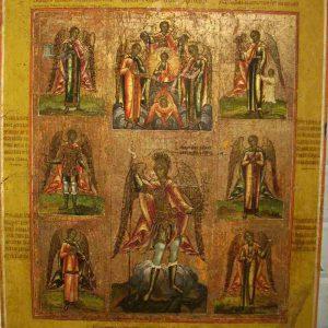 Икона архангел Михаил и 6 архангелов Палех 19 век