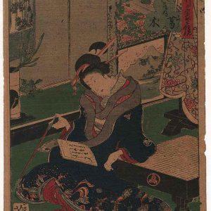 Гравюра Куртизанка Цумикико из Дайни читает и курит 1866 год автор Утагава Ёсихару Стиль Укиё-э